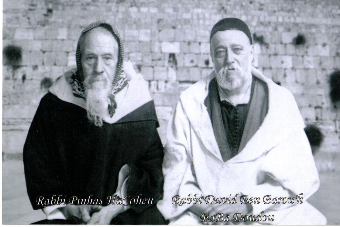 RABBI DAVID BEN BAROUKH BABA DOUDOU DE TAROUDANT Img35